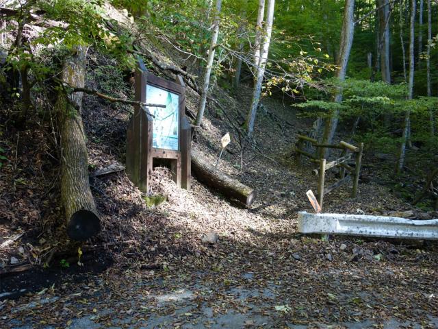 雁ヶ腹摺山(大峠~シオジの森周回)登山口コースガイド シオジの森遊歩道入口【登山口ナビ】