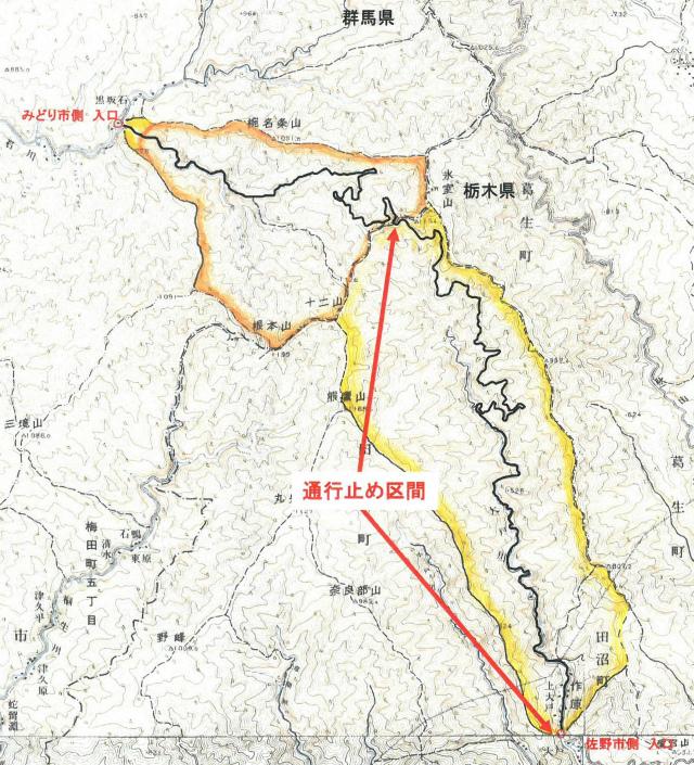 【宝生峠】作原沢入林道(栃木県側)の通行止地図【登山口ナビ】