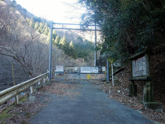大室山(白石峠~加入道山)登山口コースガイド 林道ゲート【登山口ナビ】