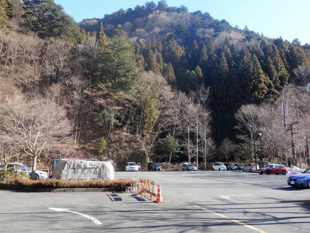 三頭山(大滝~石山~深山の路)都民の森駐車場【登山口ナビ】