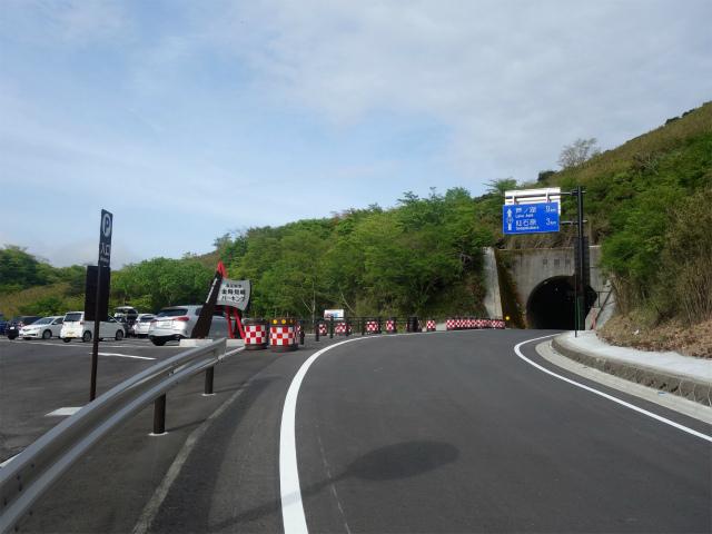 金時山(金時見晴パーキングコース)金時隧道【登山口コースガイド】