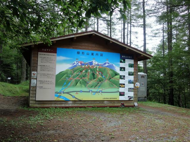 櫛形山(池の茶屋林道口~アヤメ平周回)登山口コースガイド 休憩舎【登山口ナビ】