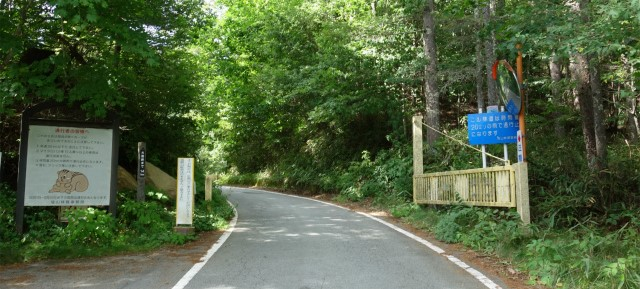 【大弛峠】川上牧丘林道の通行規制【登山口ナビ】