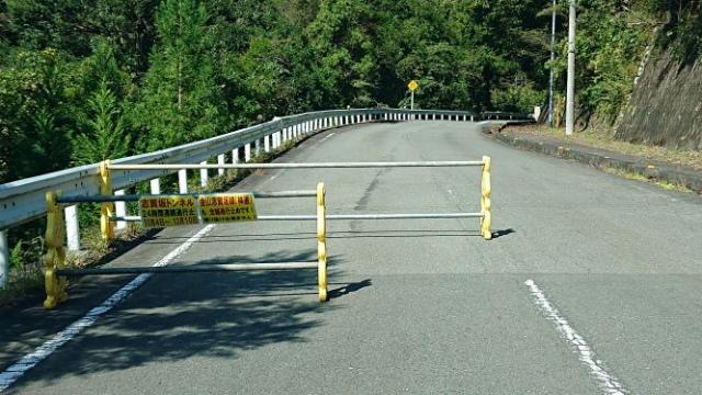 【両神山】国道299号、金山志賀坂林道の通行止